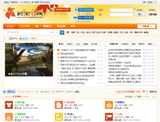 hnubbs.com screenshot