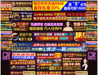 hnxkdq.com screenshot
