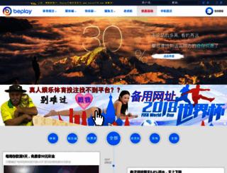 hnyear.com screenshot