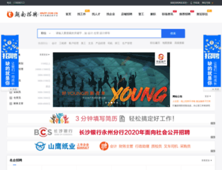 hnzp.com.cn screenshot