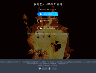 hnzzxxjc.com screenshot