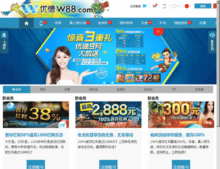 hobbiesandsuch.com screenshot