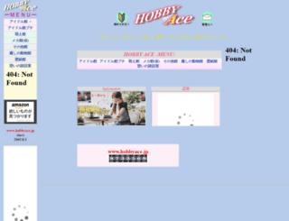 hobby-b.rash.jp screenshot
