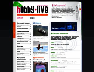 hobby-live.ru screenshot