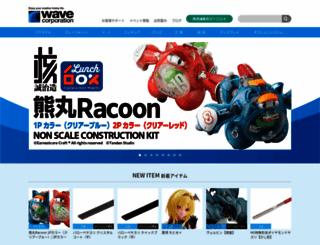hobby-wave.com screenshot