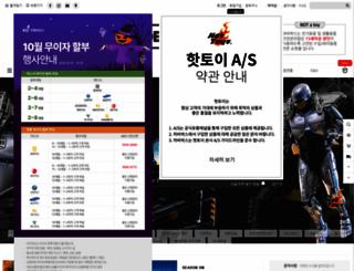 hobbybox.co.kr screenshot