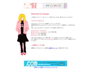 hobbycrazy.chu.jp screenshot