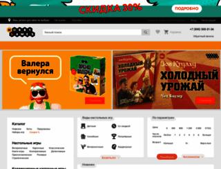 hobbygames.ru screenshot