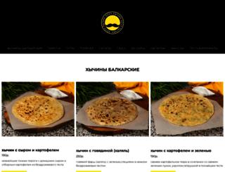 hochu-hichin.ru screenshot