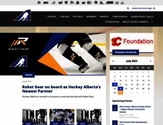 hockeyalberta.ca screenshot
