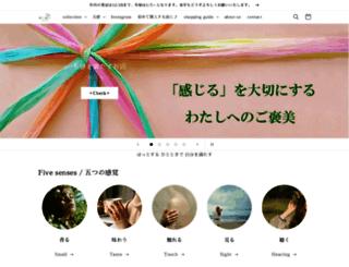 hocohoco.net screenshot
