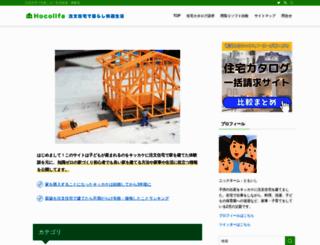 hocolife.com screenshot