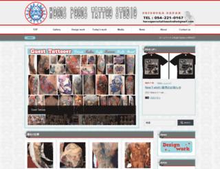 hocuspocustattoo.com screenshot