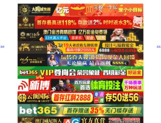 hocvienlamgiau.com screenshot