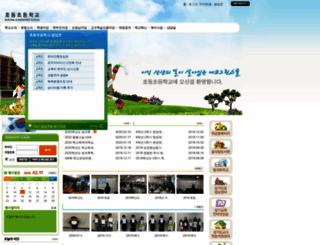 hodong-asn.es.kr screenshot