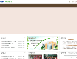 hoehyeon.co.kr screenshot