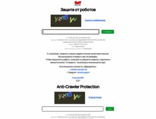 hoff.ru screenshot