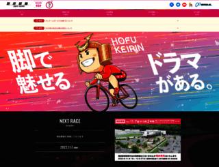 hofukeirin.jp screenshot