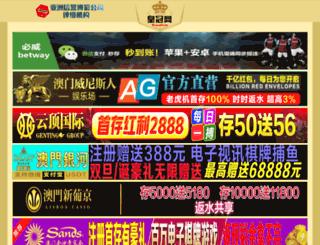 hogaannews.com screenshot