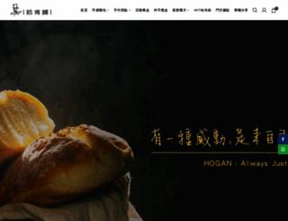 hoganbakery.com.tw screenshot
