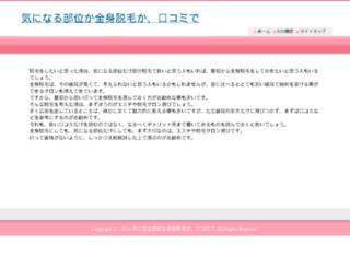 hoganscarpehoganitalia.com screenshot