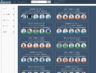 hogezon.jpn.org screenshot