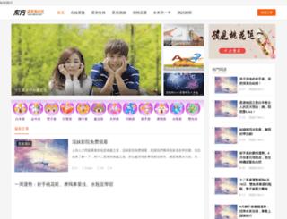 hogogames.com screenshot