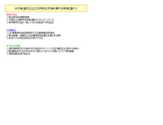 hohoxj.com screenshot