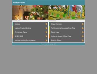 hohoyo.com screenshot