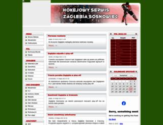hokej.zaglebie.sosnowiec.pl screenshot