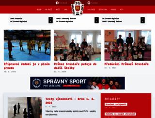 hokejbrumov.cz screenshot