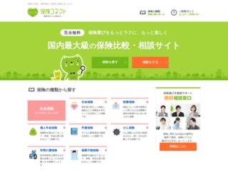 hoken-connect.jp screenshot