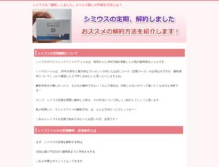 hokenadvisers.com screenshot