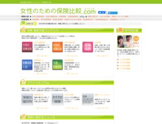 hokencom.net screenshot