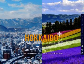 hokkaido-jals.com screenshot