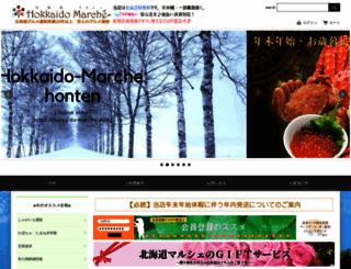hokkaido-marche.com screenshot