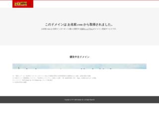 hokkaido-style.bfh.jp screenshot