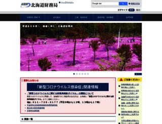 hokkaido.mof.go.jp screenshot