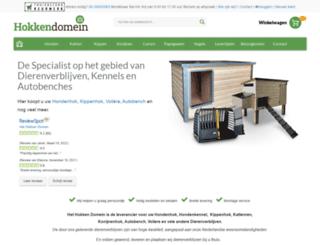 hokkendomein.nl screenshot