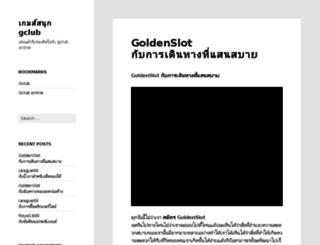 hokshila.com screenshot