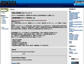 hokuga.hgu.jp screenshot