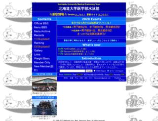 hokui.umin.jp screenshot