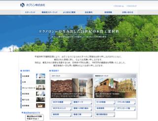 hokushinmdf.co.jp screenshot