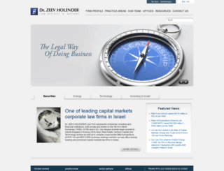 holender.co.il screenshot