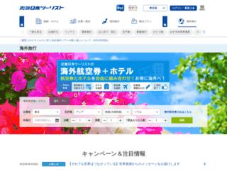 holiday.knt.co.jp screenshot