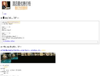 holidayautosasia.com screenshot
