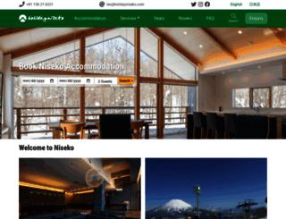 holidayniseko.com screenshot