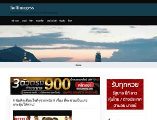 holiimagess.com screenshot