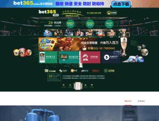 hollymariecombs.org screenshot