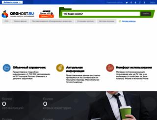 holm.ru screenshot
